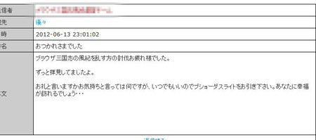 Fuuki_2